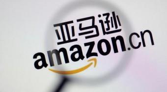 亏损了20年的亚马逊突然开始盈利了,它是怎么做到的? ()