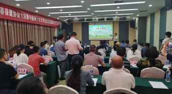 河南省营养保健协会举行《消费与健康》 栏目开机恳谈暨会长工作交流会